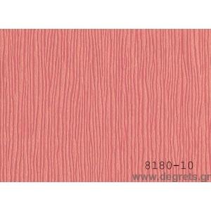 Ταπετσαρία τοίχου PVC απλός Κόκκινο