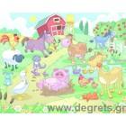 Φωτοταπετσαρία Premium Βινυλίου Ζώα στο αγρόκτημα