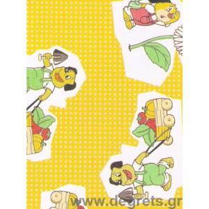 Αλουμινόχαρτο Παιδική γωνία